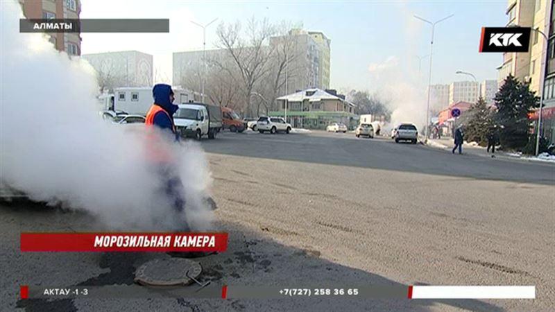 Алматинцы в пик холодов остались без отопления