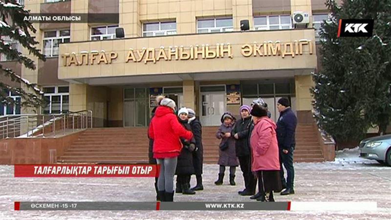 Алматы облысында сусыз қалған жұрт үлкен шу шығарды