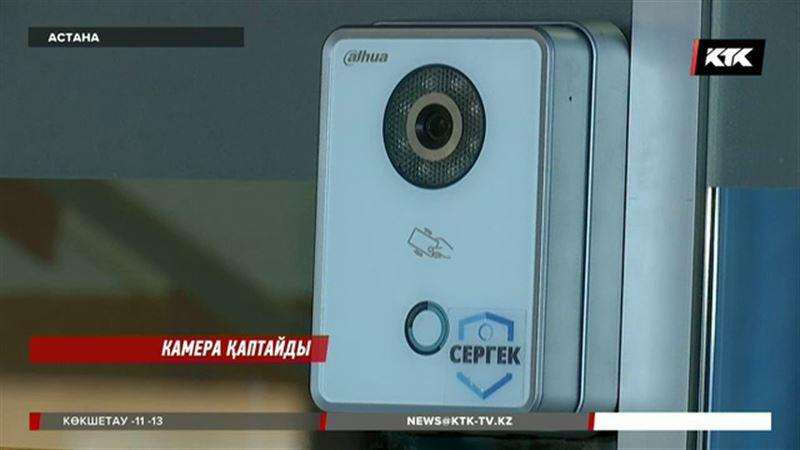 """Астанада атышулы """"Сергек"""" камералары енді адамның бет-жүзін де бақылауға алмақ"""