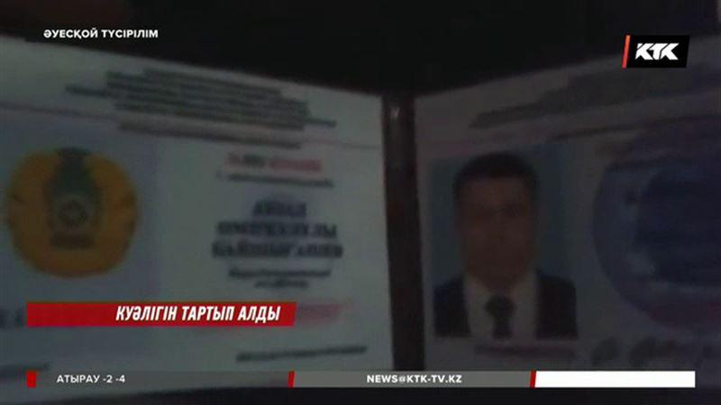 Астанада арақ ішіп рөлге отырған жемқорлыққа қарсы бюроның қызметкері жұмыстан қуылды