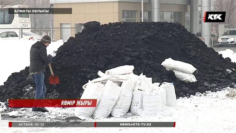 Алматы облысында тұрғындар жылуы жоқ көмірді сатып алудан жаппай бас тартты