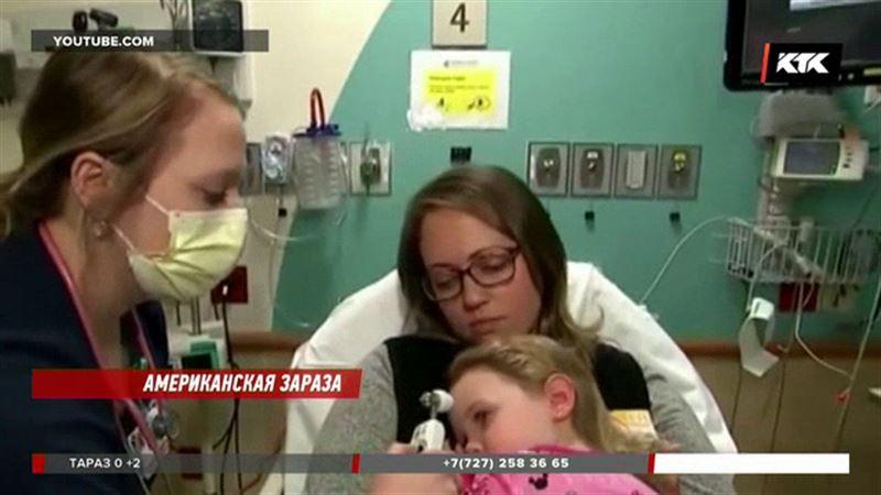 Убийственный грипп в США, казахстанцев призывают прививаться