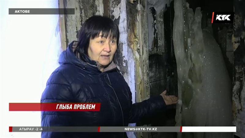 Квартира с глыбами льда пугает жителей Актобе