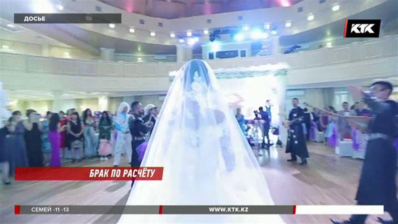 «До брака милашка, после – Бармалей»: казахстанским парам нужно сдавать тест на совместимость