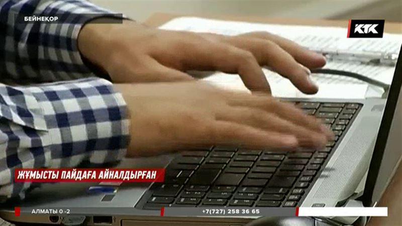 Шенеуніктер жұмысты қойып, криптовалютамен айналысқан
