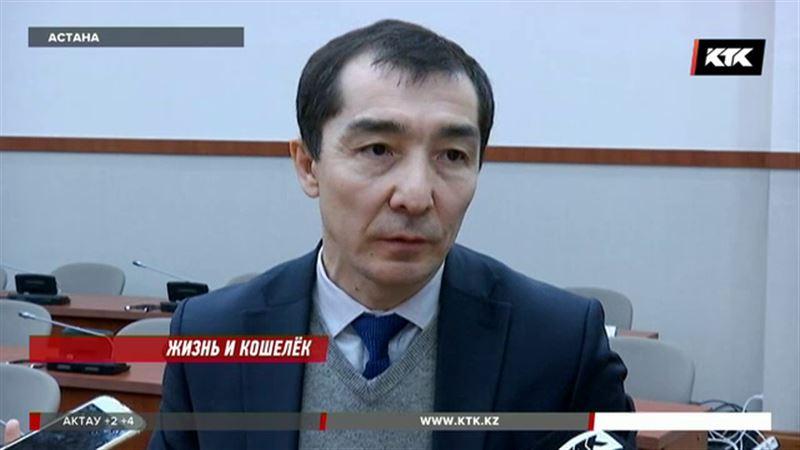 Страховку онлайн обещают казахстанцам