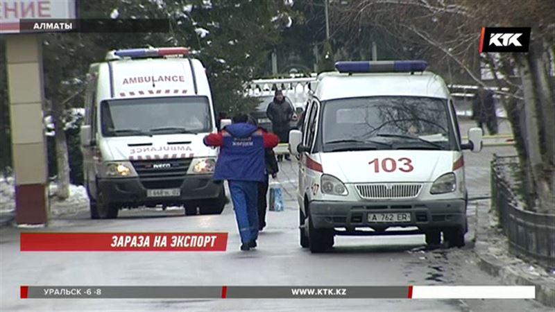 Холера в Алматы: диагноз подтвердился уже у трёх человек