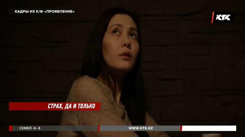 «Безумная женщина» написала сценарий нового казахстанского триллера