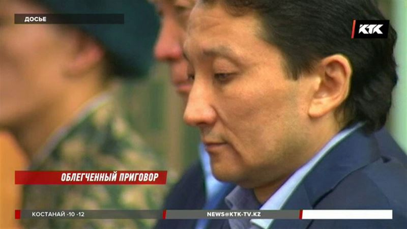 Экс-глава «Казахстан инжиниринг» вместо 10 лет тюрьмы выплатит штраф