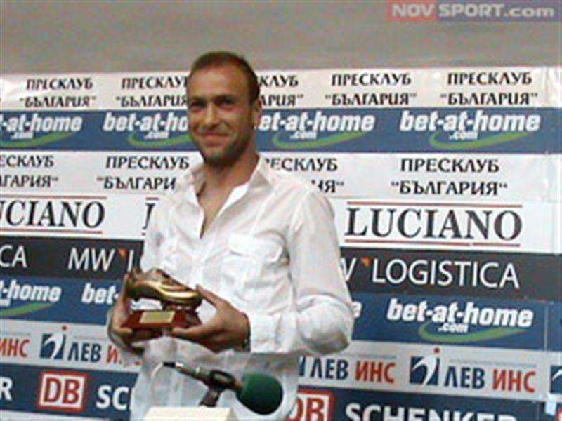 ФОТО: Болгария құрамасының бұрынғы қорғаушысы қазақстандық клубқа ауысты