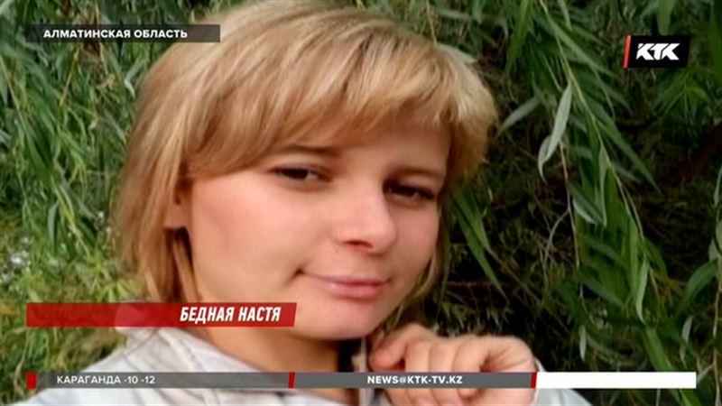 23-летняя жительница Алматинской области пошла к врачу, но домой не вернулась