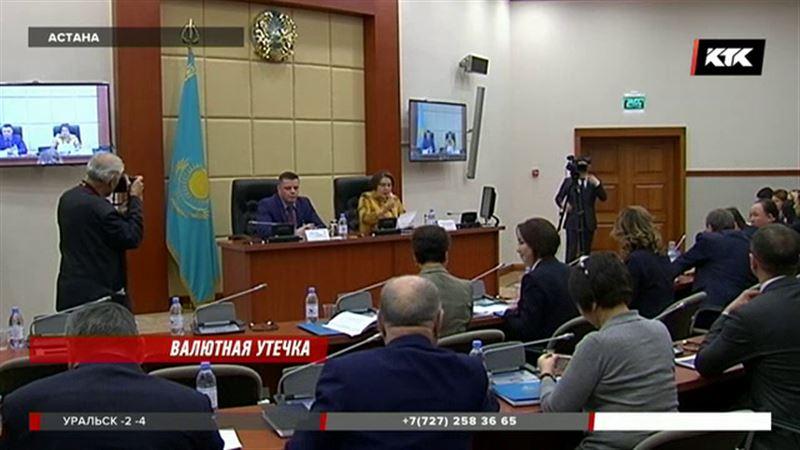 Казахстану могли дать взаймы из наших же денег – депутат