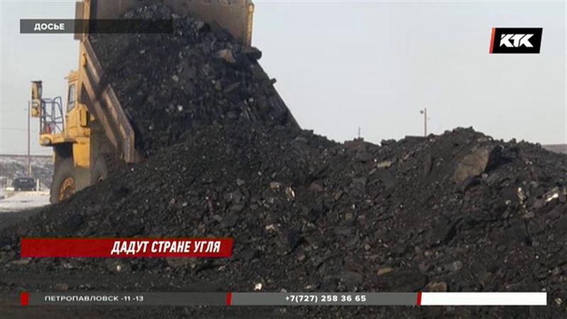 В Минэнерго предложили отпускать уголь сначала населению