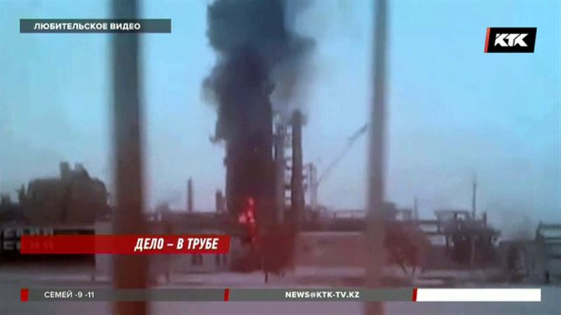 На павлодарском нефтехимическом заводе крупный пожар