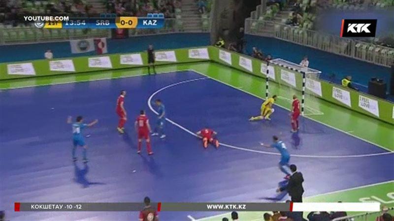 Сборная Казахстана по футзалу – в полуфинале Евро-2018