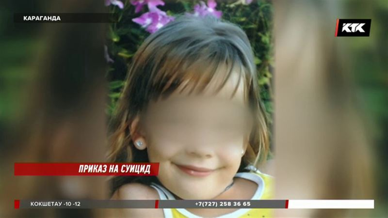 «Просили селфи в петле»: родные погибшей школьницы рассказали подробности