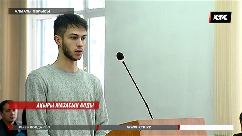 Алматы облысында кішкентай баланы көлігімен қағып өлтірген жігіт сотталды