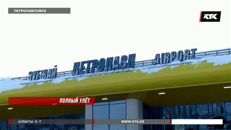 Петропавловский аэропорт  оштрафовали