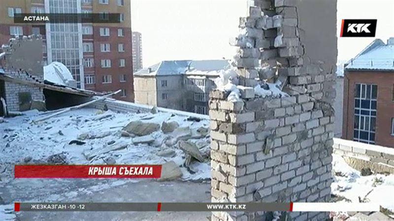 Астанинские чиновники не торопятся чинить крыши, сорванные в январский буран