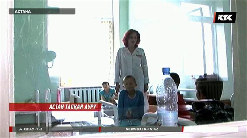 Астанада ұшынып ауруханаға түскен балабақша тәрбиеленушілеріне диагноз қойылды