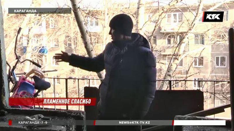 Житель Караганды и его жена спасли от гибели троих детей