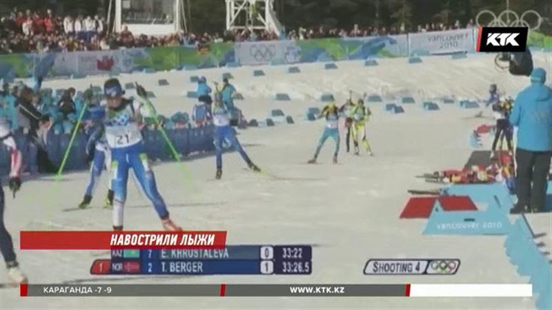 Казахстанские олимпийцы готовятся к стартам