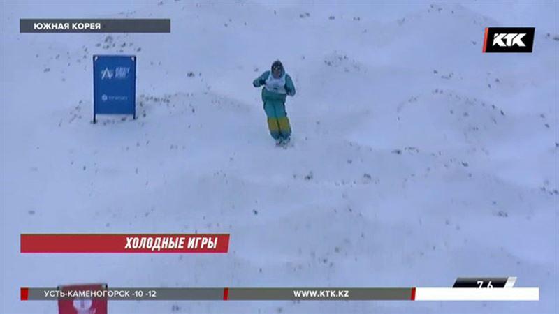 Три казахстанских спортсмена в финале Зимних Олимпийских игр