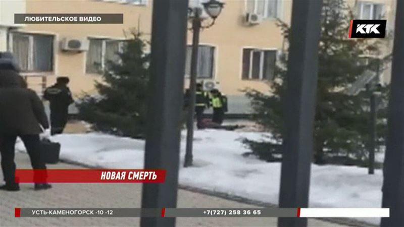 Охранник обнаружил тело бухгалтера в здании антикоррупционного бюро Алматинской области