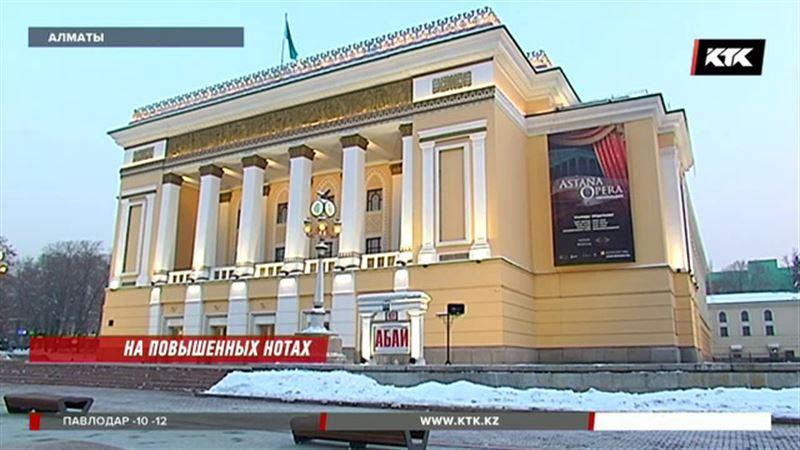 «Астана Опера» прибыла в Алматы