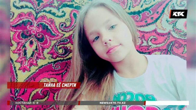 «Погубил шарф»: родственники погибшей школьницы рассказали подробности
