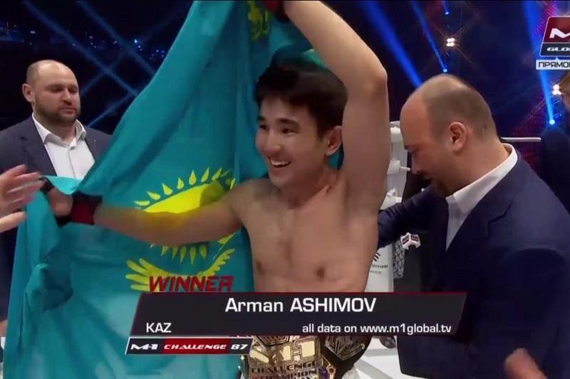 Арман Әшімов M-1 Challenge чемпионы болды