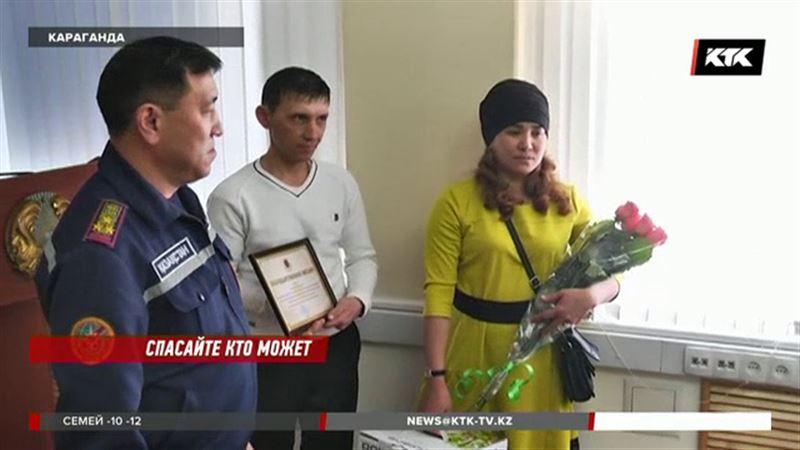 Супругам, спасшим детей из пожара, вручили мультиварку