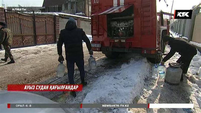Алматы тұрғындары өрт сөндіретін көлікпен су тасып ішіп отыр