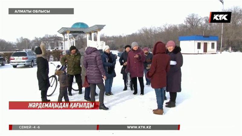 Алматы облысында әлеуметтік көмекке мұқтаж отбасылар шу шығарды