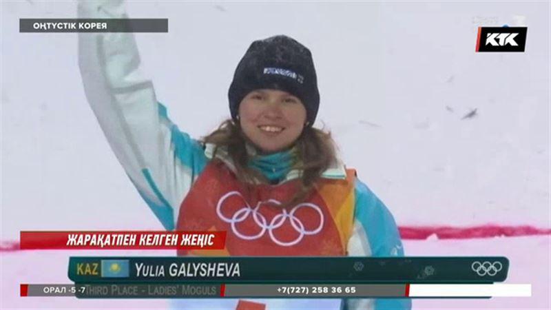 Юлия Галышева қола жүлдені гипспен жүріп жеңіп алды