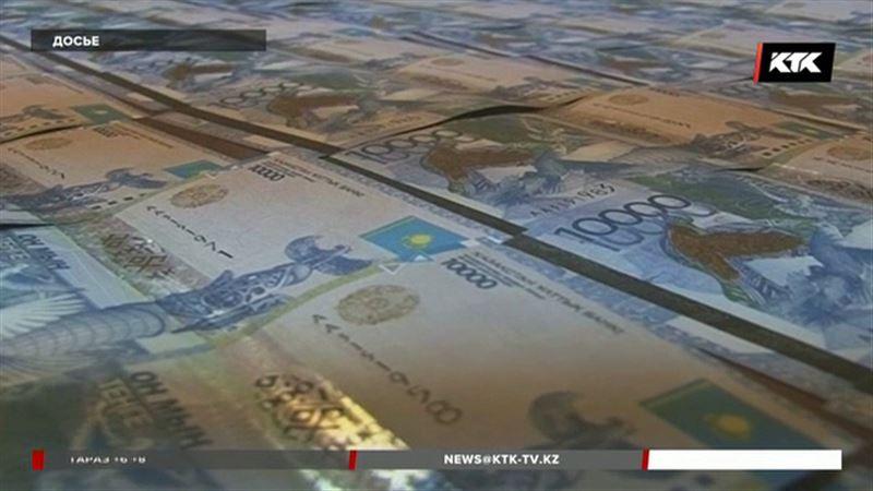 Донесшие на коррупционеров казахстанцы получили больше 30 миллионов