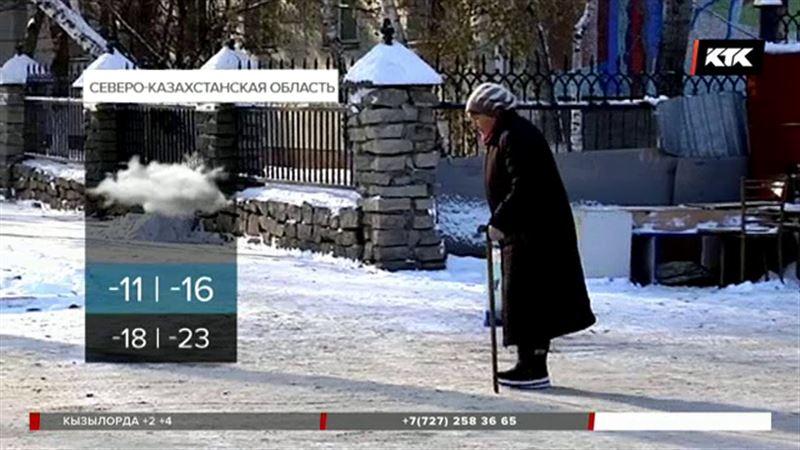 В Казахстан вновь придет непогода