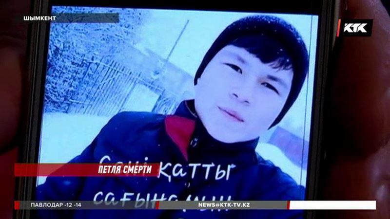 «В школе собирают деньги, у них мафия»: шымкентский 11-классник покончил с собой