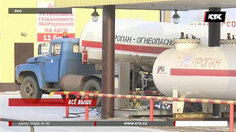 Сжиженный газ подорожал в Уральске