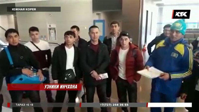 Казахстанцы застряли в корейском аэропорту из-за фальшивых билетов на Олимпиаду
