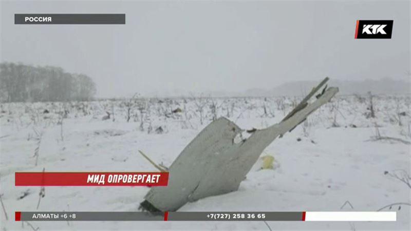 МИД: на борту рухнувшего Ан-148 казахстанцев не было