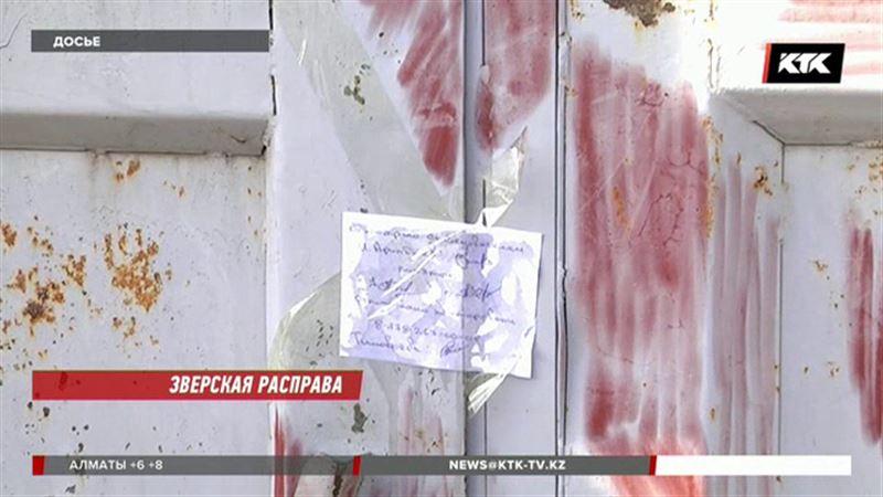 Убийство жительницы Шымкента и ее сыновей – задержали подозреваемого