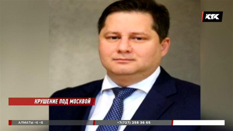 На борту разбившегося Ан-148 был уроженец Казахстана