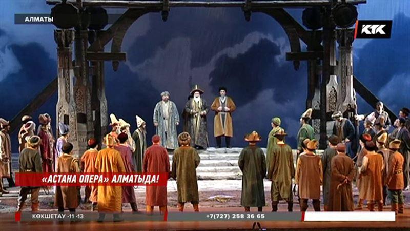 «Астана Опера» театры алматылықтарды тәнті етті