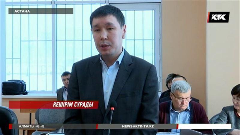 Астанада адам қаққан Статистика комитетінің лауазымды қызметкеріне қатысты сот басталды