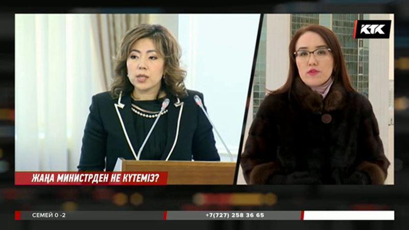 """""""Шаршаған"""" Дүйсенованың орнына келген  Мәдина Әбілқасымованың жоспары қандай?"""