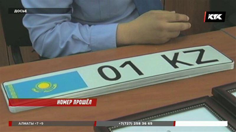 Алматинцы скупают VIP-номера
