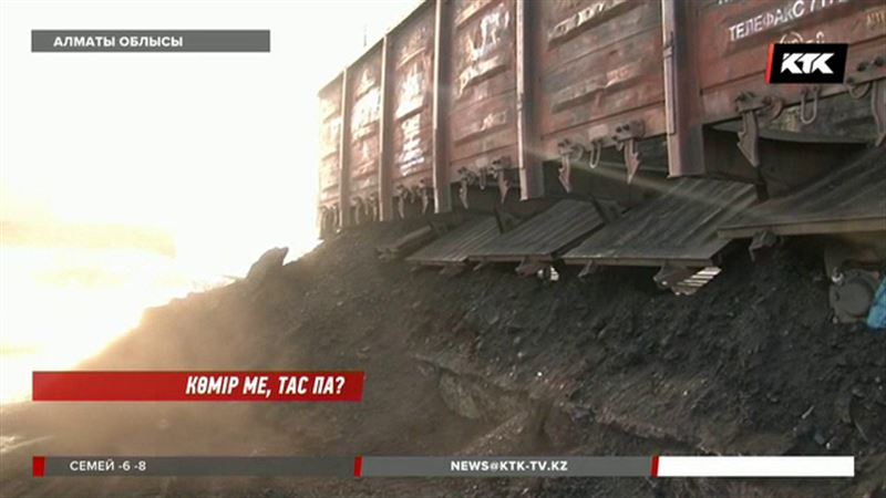 Алматы облысында көмірге тас қосып сатып жүрген қулардың видеосы пайда болды