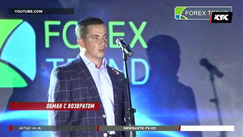 Задержанного в Подмосковье мошенника будут судить в Казахстане