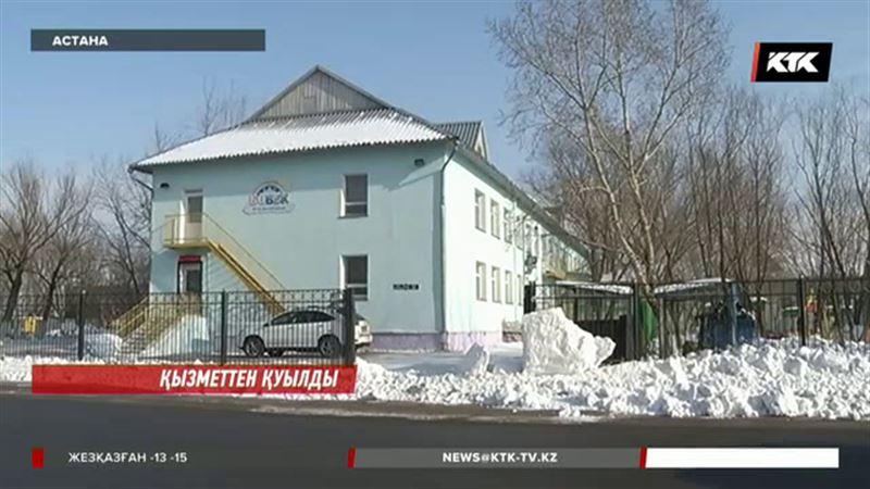 Астанада 15 тәрбиеленушісі уланған балабақшаның жауапты басшылары жазаланды